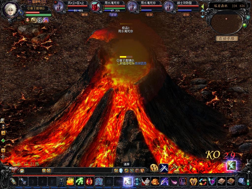 游戏截图 玖玖酋长 的作品 03  火山  鲜花(0)鸡蛋(1) 查看原图