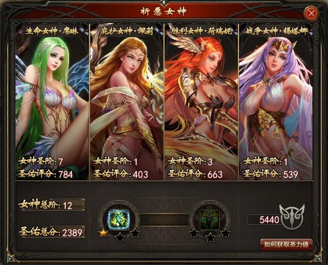 http://www.qwican.com/youxijingji/1633713.html